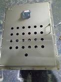 深圳316L防爆不锈钢控制柜价格|报价厂家