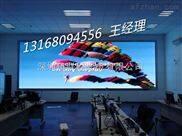 济南P5彩色LED显示屏软单元板大量批发