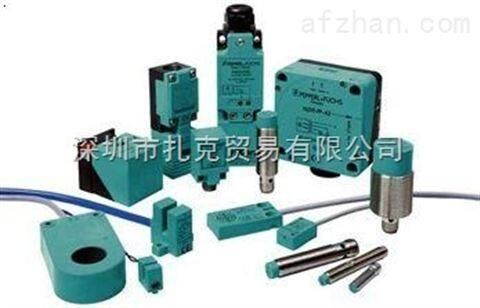 I65-H-4096ZCP4FR解码器