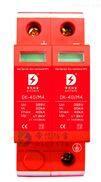 风力发电防雷器,安防网络监控电涌保护器