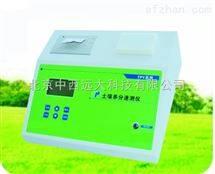 M403773北京 土壤养分速测仪 型号: TPY-6PC库号:M403773