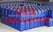 济宁热水炉除垢剂用途/清洗缓蚀除垢剂供应商电话13933930730