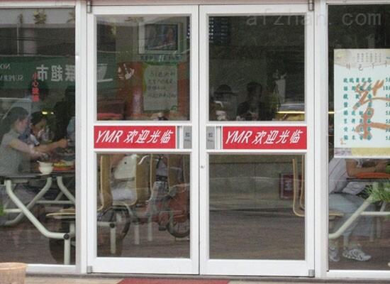 深圳肯德基门厂家