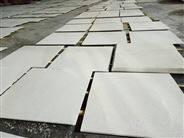 A级防火保温改性聚苯板详细