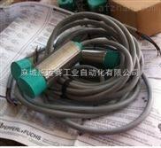 E13D-A/302-接近开关LHF-E19PNK2T 传感器