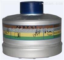 防毒防塵過濾罐