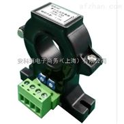 霍尔传感器输入20-500A输出5V/4V