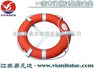 SOLAS标准船用救生圈、实心橡塑复合救生圈