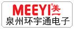 福建泉州环宇通电子有限公司