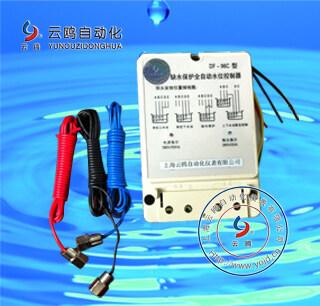 df-96c液位保护开关-df-96c液位缺水保护开关