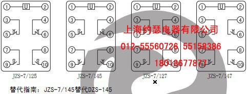 7 绝缘电阻 用1000v摇表测量各引出端子对外壳锁紧螺钉之间绝缘电阻不