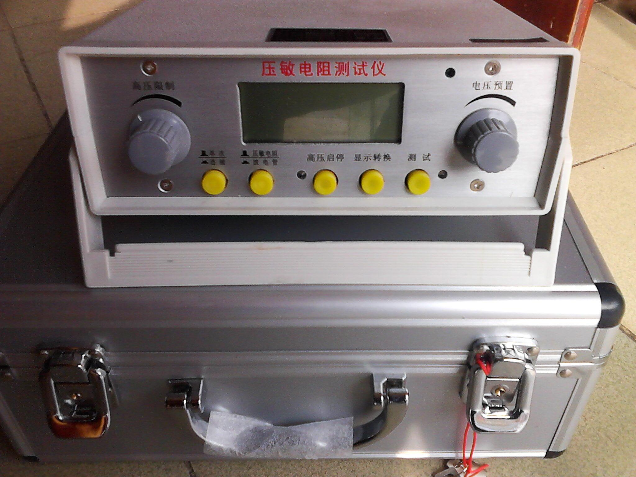 sbfc-2gb-压敏电阻测试仪