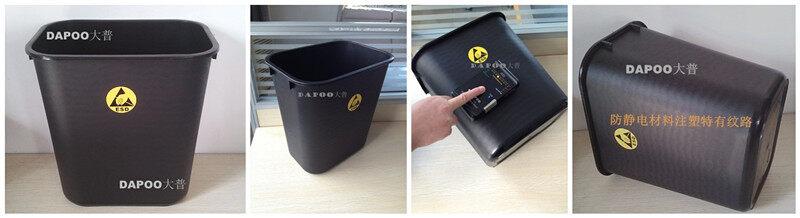 dp-741-永久防静电垃圾桶