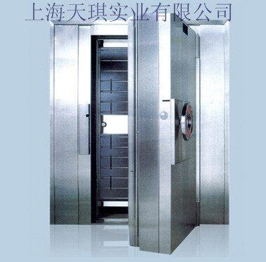 JKM(A)香港金库门价格