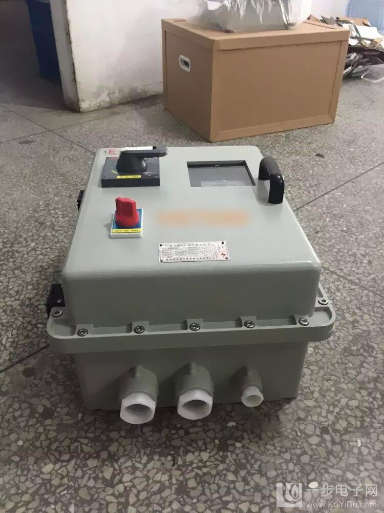 式防爆电表显示配电箱全新的设计方案优化了内部元件