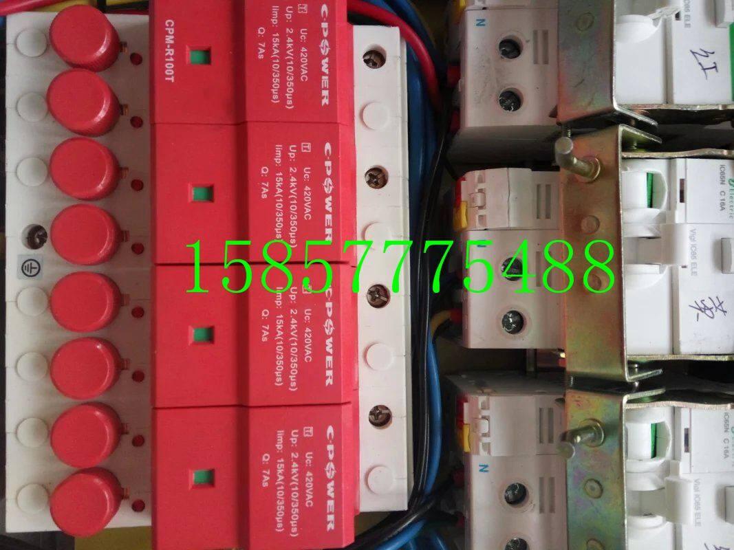 浪涌保护器(电涌保护器)又称防雷器,简称(SPD)适用于交流50/60HZ,额定电压220V至380V的供电系统(或通信系统)中,对间接雷电和直接雷电影响或其他瞬时过压的电涌进行保护,适用于家庭住宅、第三产业以及工业领域电涌保护的要求,具有相对相,相对地,相对中线,中线对地及其组合等保护模式。      浪涌在配电箱中起着重要作用。浪涌也叫突波,顾名思义就是超出正常工作电压的瞬间过电压。本质上讲,在配电箱中浪涌是发生在仅仅几百万分之一秒时间内的一种剧烈脉冲。可能引起浪涌的原因有:重型设备、短路、电源切换或