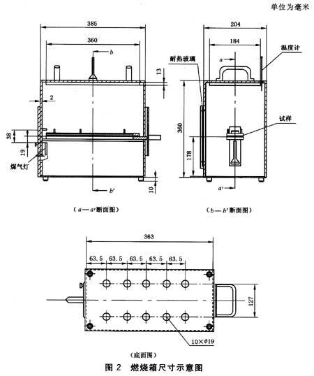 电路 电路图 电子 工程图 平面图 原理图 450_538