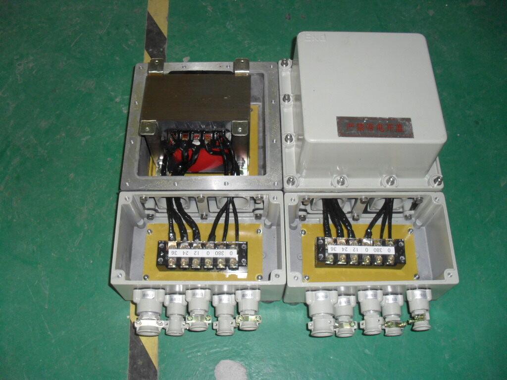 380/220v变12v防爆变压器