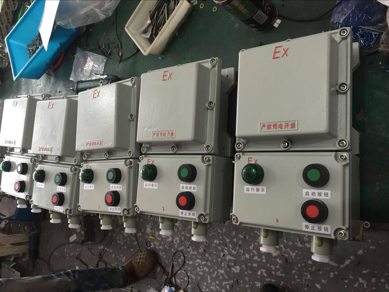 bqc-bqc-40n防爆磁力启动器bqc防爆正反转电磁起动器