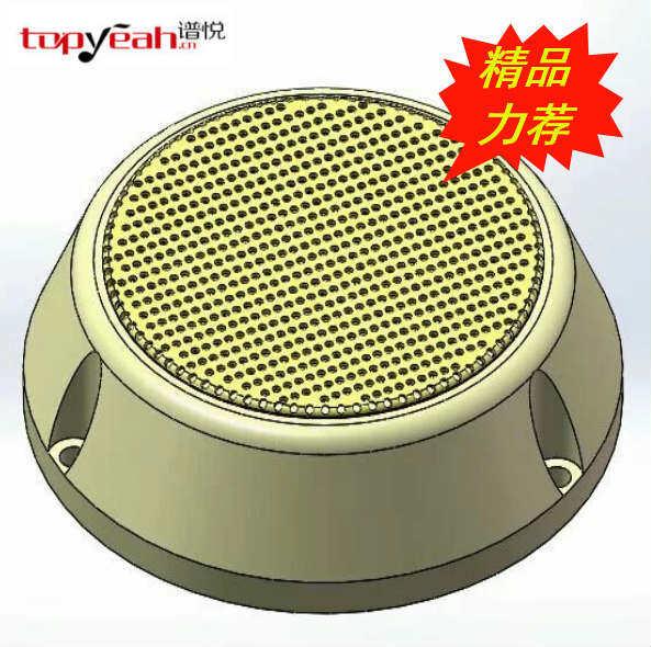 采用高品质麦克咪头和dsp数字降噪技术,美国进口运放芯片,适用各种
