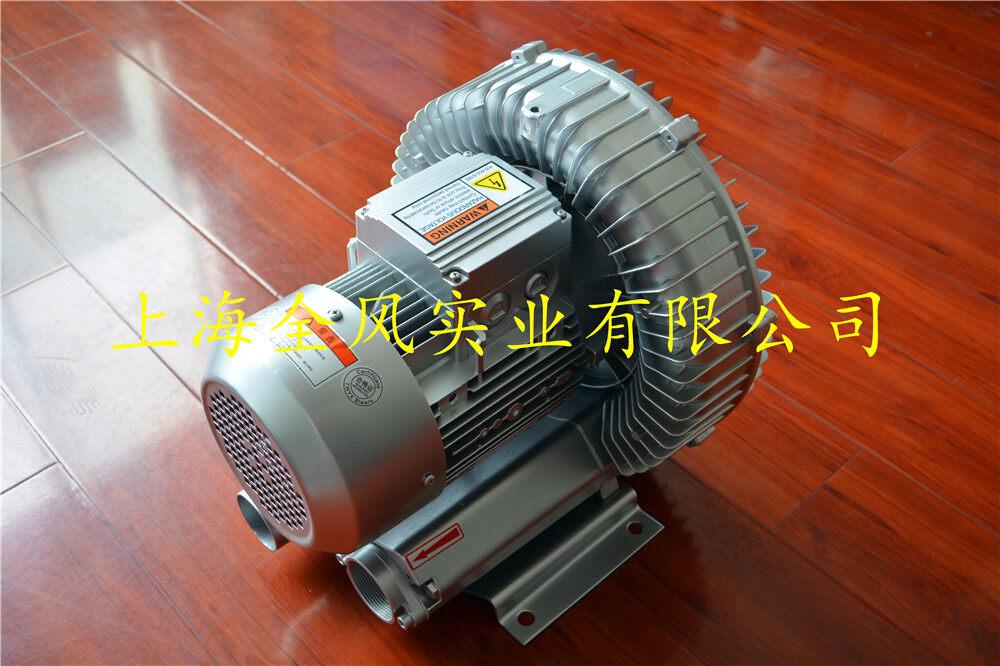 电机性能:旋涡气泵采用电机是一款宽频,宽压电机,列入:单相110v/230v