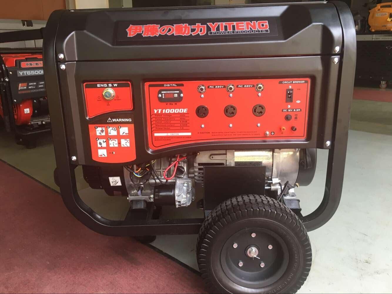 后级电路之间的电压,提高了数码发电机系统的可用性