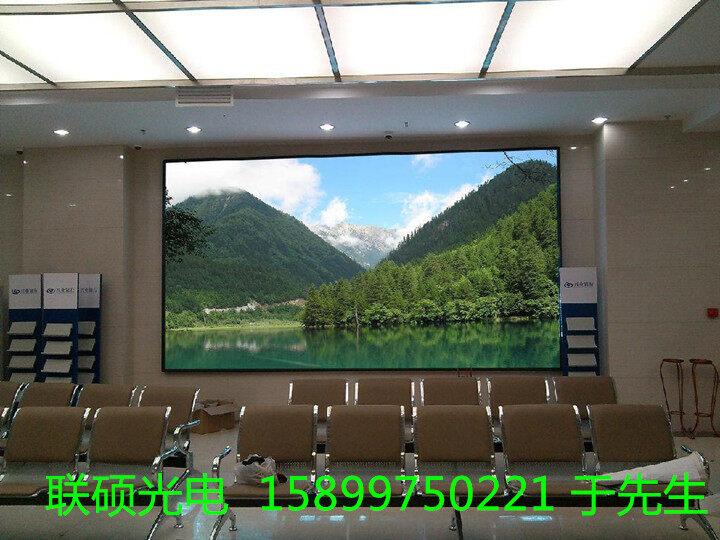 监控设备 显示设备 led显示屏 深圳市联硕光电有限公司 室内全彩led显