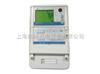 DSSD331-MB4,DTSD341-MB4磁场检测表