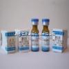 阿仑膦酸钠,阿仑膦酸钠厂家,对照品