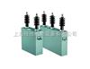 BFM0.75-30-1W,BWF0.75-30-1W,BWF0.75-30-1W 高电压并联电容器