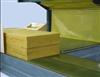 外墙保温岩棉板厂家电话是多少..A级防火岩棉板多少钱一立方