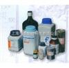 γ-亚麻酸甲酯,进口γ-亚麻酸甲酯,对照品