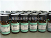 7—甲氧基香豆素,7—甲氧基香豆素批发,对照品