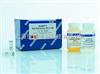 射干苷,射干苷价格,对照品