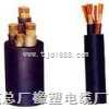 船用CEFR电缆型号规格-船用CEFR电缆生产厂家