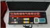 数显式高压定相器WHX-600A