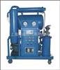 DZJ高效双级真空滤油机
