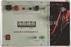回路电阻/回路电阻测试仪