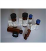 白头翁皂苷B4,白头翁皂苷B4促销,对照品