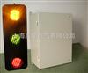 滑触线三相电源指示灯ABC-HCX-100型