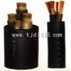 MYPT3.6/6kv-3*50+3*25/3矿用金属屏蔽电缆