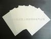 Nomex絕緣紙|杜邦復合紙