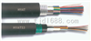 KVVRC电缆线报价KVVRC电缆线Z新价格