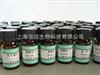 玻璃酸酶,对照品,玻璃酸酶厂家