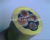 MYP660/1140V矿用低压屏蔽橡套软电缆