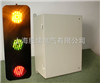 ABC-HCXABC-HCX-天车滑线指示灯