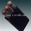 *UGF高压电缆线UGEFP高压屏蔽电缆线