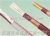 直销KVV22控制电缆线KVV控制电缆线规格