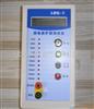 漏电保护-漏电保护测试仪原理
