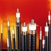 SYV-75-5视频线 SYV22铠装视频电缆线